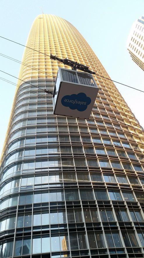 Salesforce Tower's Gondola
